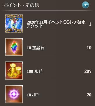f:id:U-kimidaihuku:20201130034426p:plain