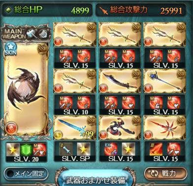 f:id:U-kimidaihuku:20201130040851p:plain