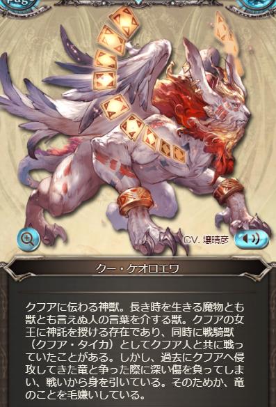 f:id:U-kimidaihuku:20201130142853p:plain