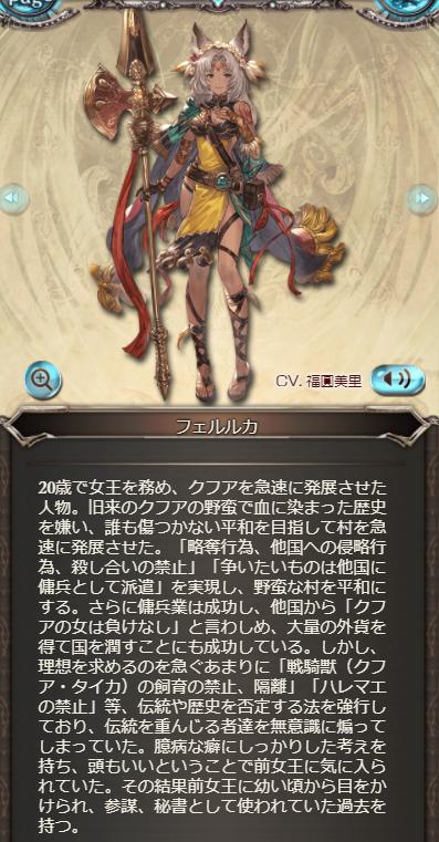 f:id:U-kimidaihuku:20201130142904p:plain
