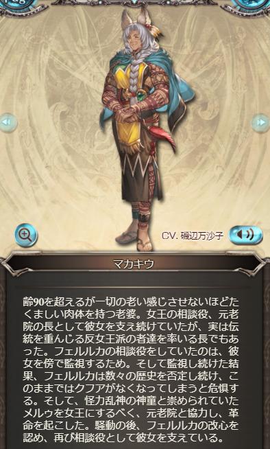 f:id:U-kimidaihuku:20201130142916p:plain