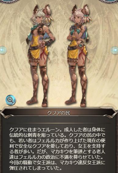 f:id:U-kimidaihuku:20201130142927p:plain