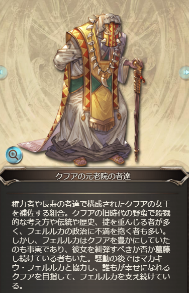 f:id:U-kimidaihuku:20201130142938p:plain