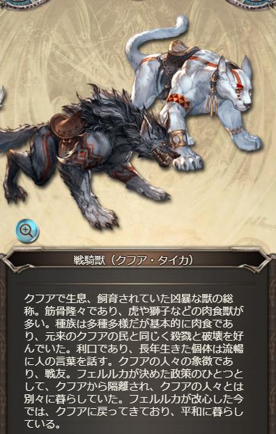 f:id:U-kimidaihuku:20201130142952p:plain