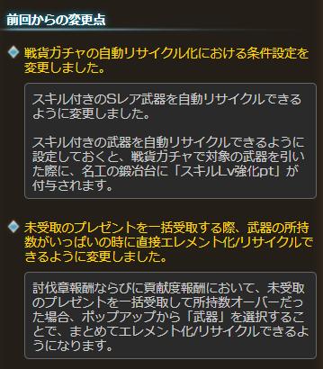 f:id:U-kimidaihuku:20201130143715p:plain