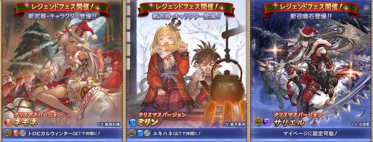 f:id:U-kimidaihuku:20201130145053p:plain