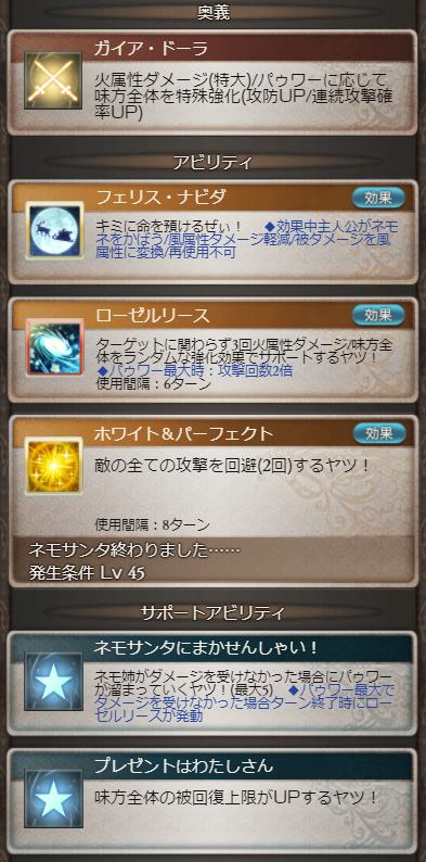 f:id:U-kimidaihuku:20201130145656p:plain