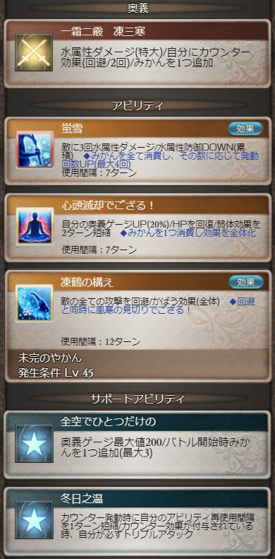 f:id:U-kimidaihuku:20201130145825p:plain