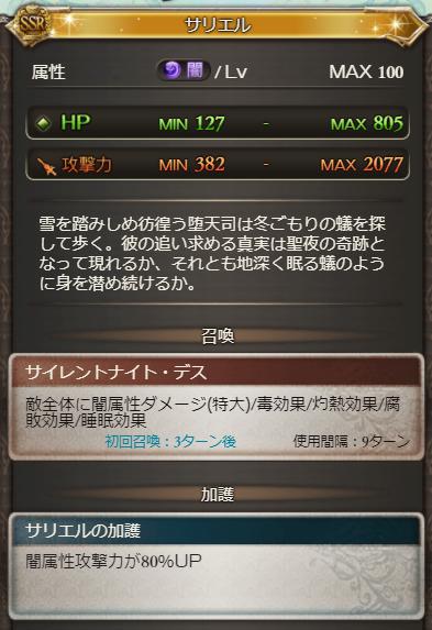 f:id:U-kimidaihuku:20201130150022p:plain