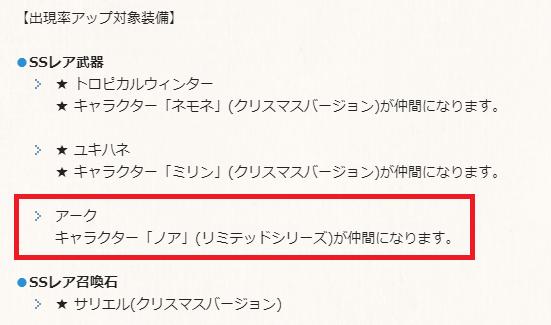 f:id:U-kimidaihuku:20201130155347p:plain