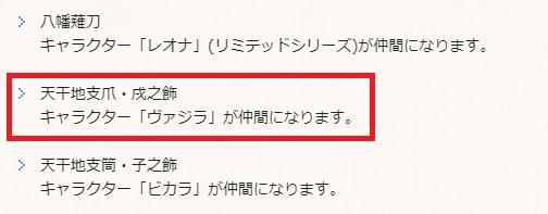 f:id:U-kimidaihuku:20201130155527p:plain