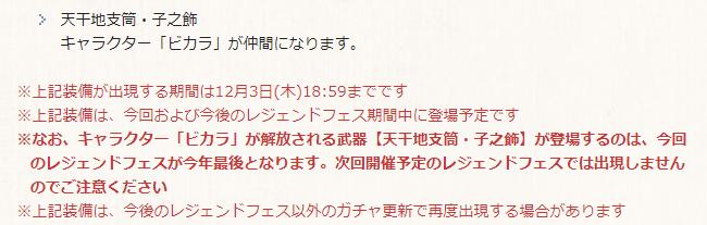 f:id:U-kimidaihuku:20201130155756p:plain