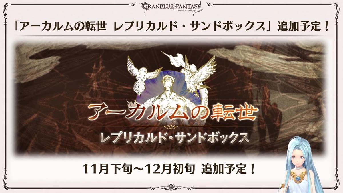 f:id:U-kimidaihuku:20201130160259p:plain