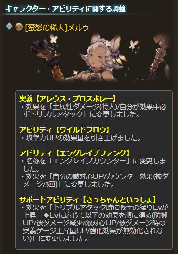 f:id:U-kimidaihuku:20201130165420p:plain