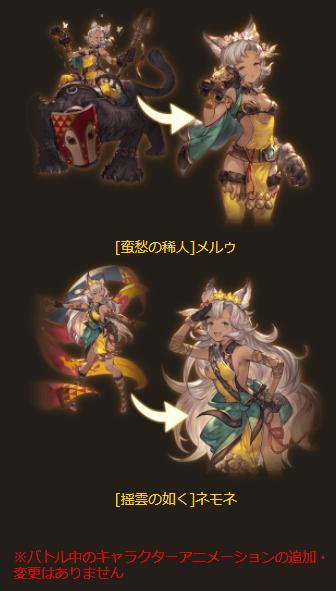 f:id:U-kimidaihuku:20201130170023p:plain