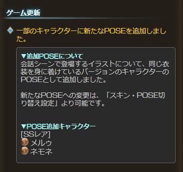 f:id:U-kimidaihuku:20201130170026p:plain
