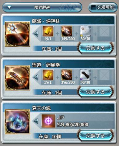f:id:U-kimidaihuku:20210419194318p:plain