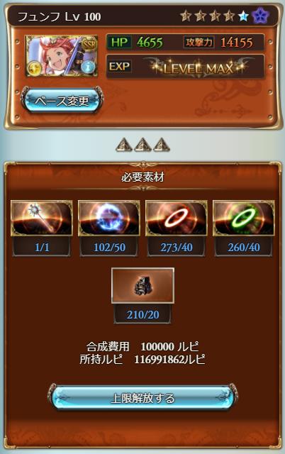 f:id:U-kimidaihuku:20210419194351p:plain
