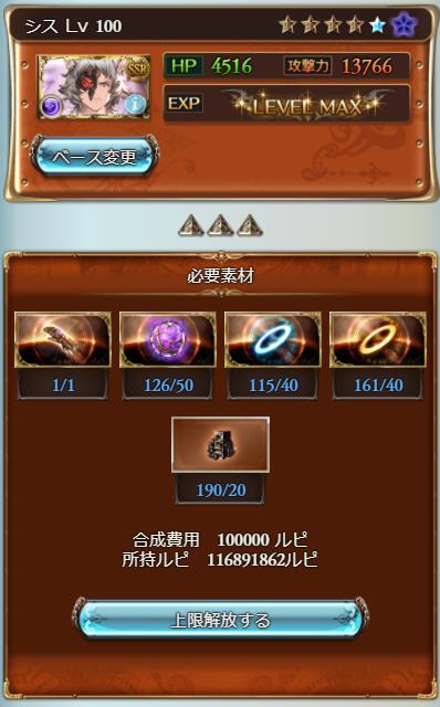 f:id:U-kimidaihuku:20210419194352p:plain