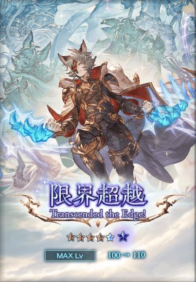 f:id:U-kimidaihuku:20210419194442p:plain