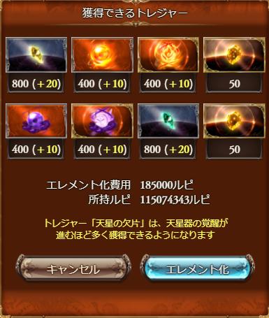f:id:U-kimidaihuku:20210430150207p:plain
