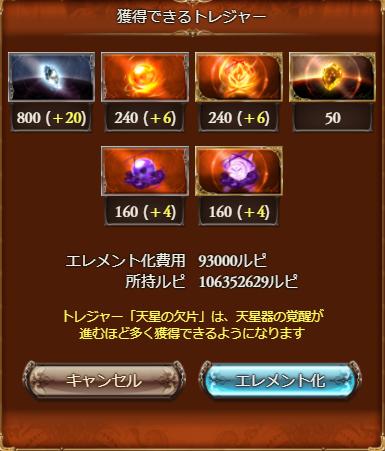 f:id:U-kimidaihuku:20210505223127p:plain