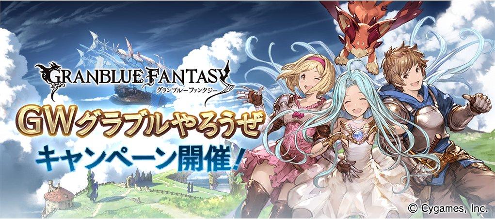 f:id:U-kimidaihuku:20210509090025j:plain