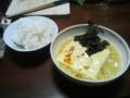 [food]今日の朝食