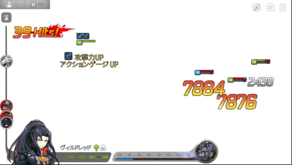 f:id:UIRU:20200226212158p:plain