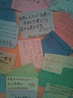 f:id:UNIC_Tokyo:20121106122916j:plain