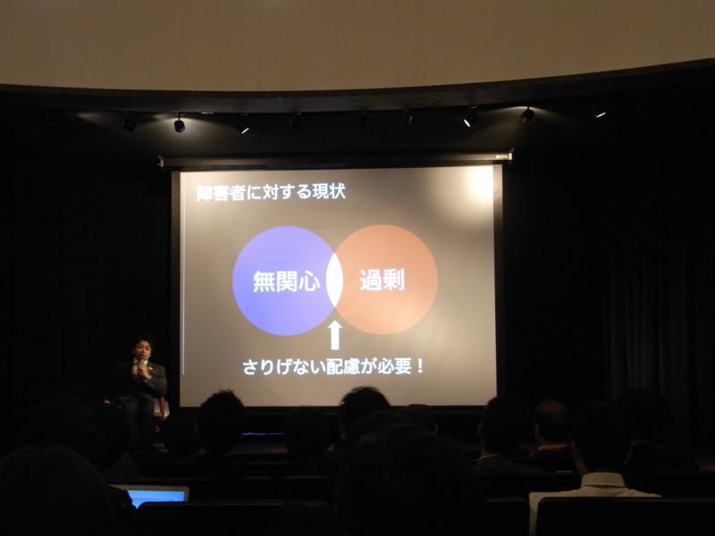 f:id:UNIC_Tokyo:20131206145526j:plain