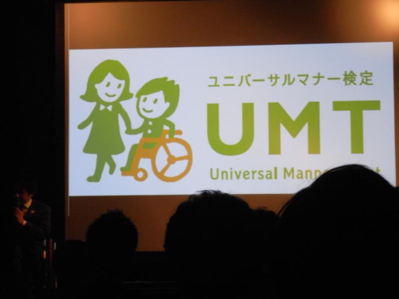 f:id:UNIC_Tokyo:20131206145842j:plain