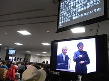 f:id:UNIC_Tokyo:20131211122904j:plain