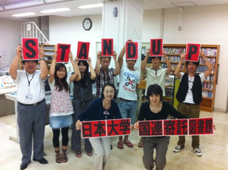 f:id:UNIC_Tokyo:20131220102513j:plain