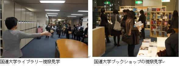 f:id:UNIC_Tokyo:20131220113018j:plain