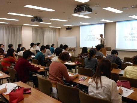 f:id:UNIC_Tokyo:20150403150645j:plain