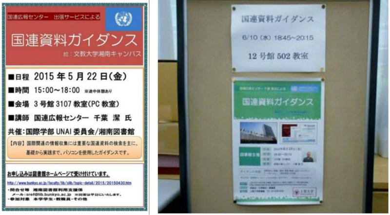 f:id:UNIC_Tokyo:20150615142924j:plain