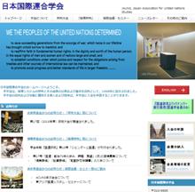 f:id:UNIC_Tokyo:20150713103622p:plain