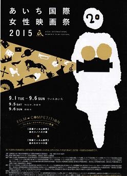 f:id:UNIC_Tokyo:20150819101010j:plain