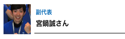 f:id:UNIC_Tokyo:20160328113936p:plain