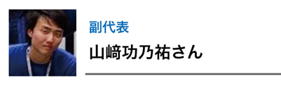 f:id:UNIC_Tokyo:20160328113957p:plain
