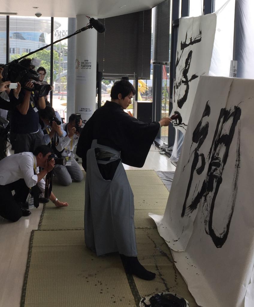f:id:UNIC_Tokyo:20160526150234j:plain