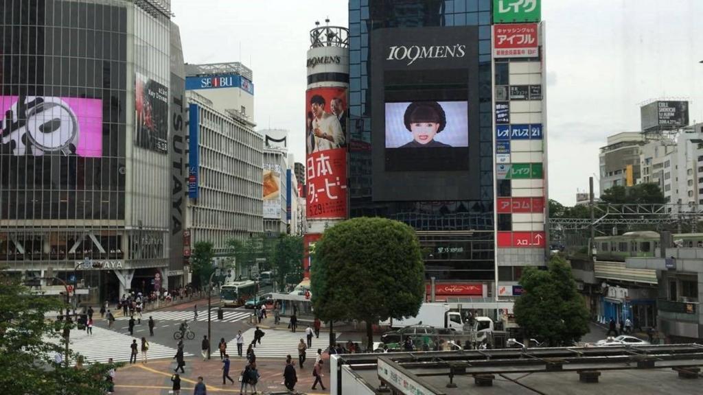 f:id:UNIC_Tokyo:20160622141910j:plain
