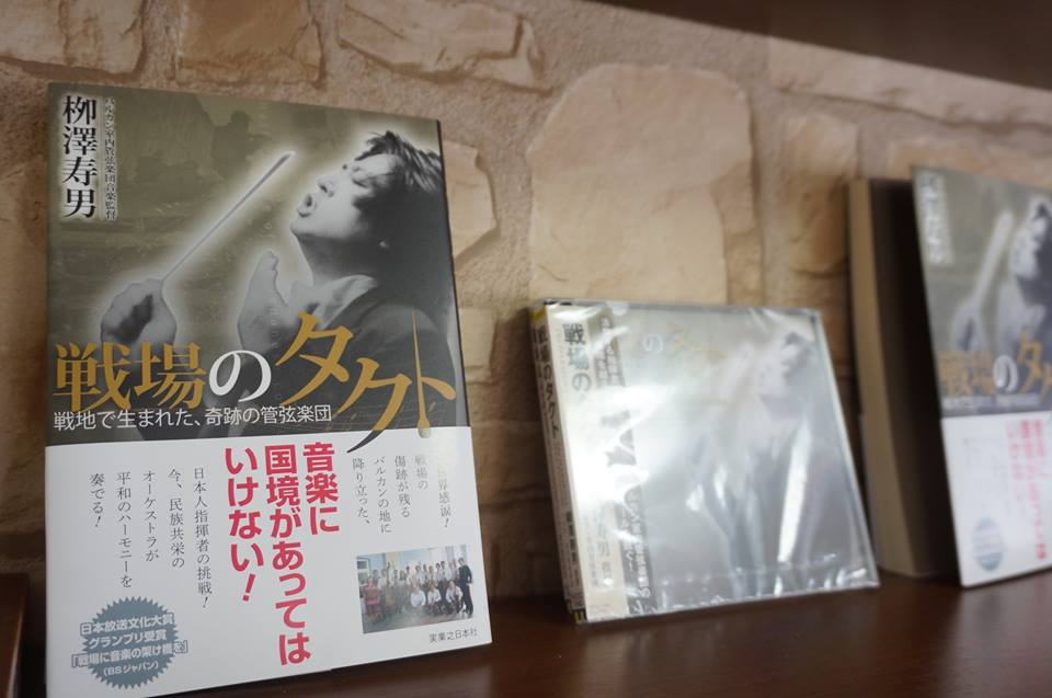 f:id:UNIC_Tokyo:20160921135618j:plain