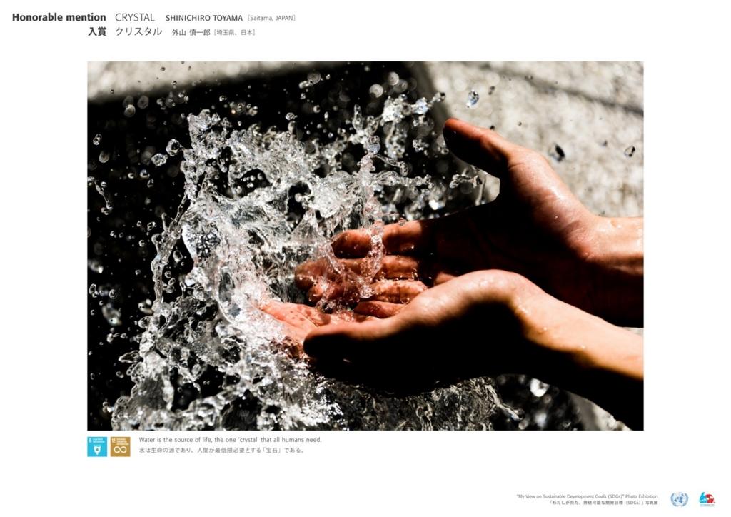 f:id:UNIC_Tokyo:20161027161650j:plain