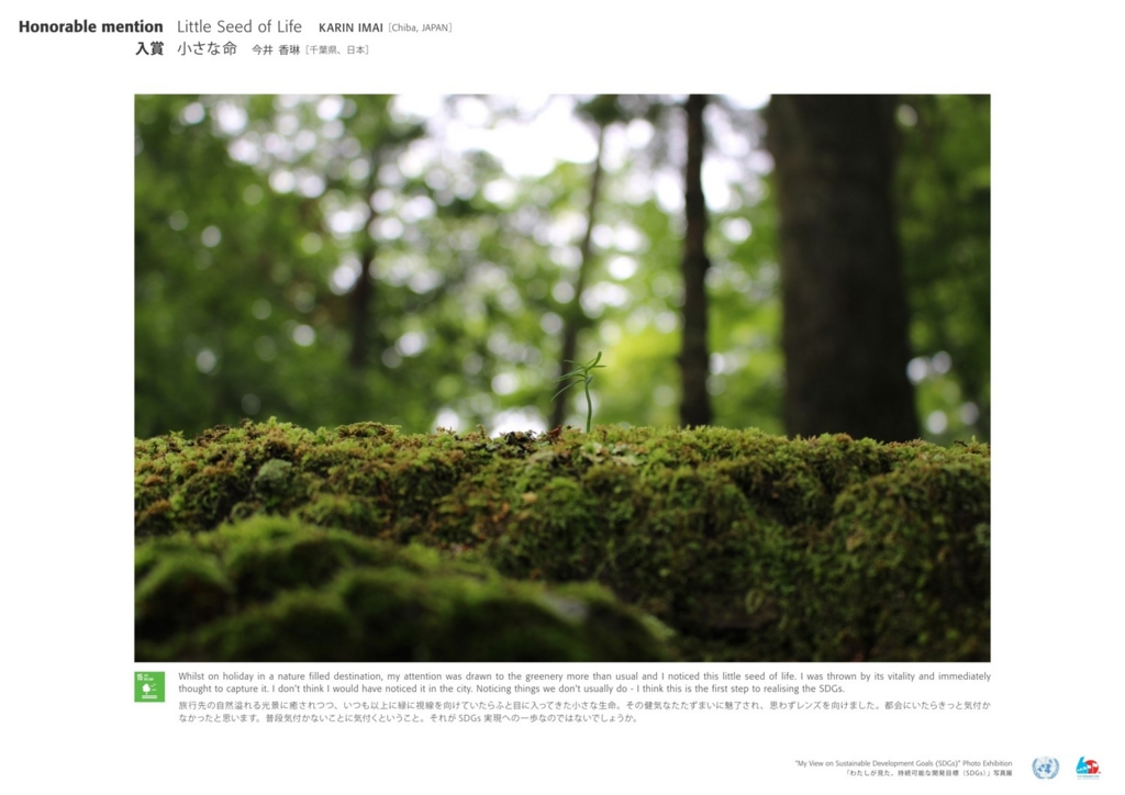 f:id:UNIC_Tokyo:20161027161728j:plain