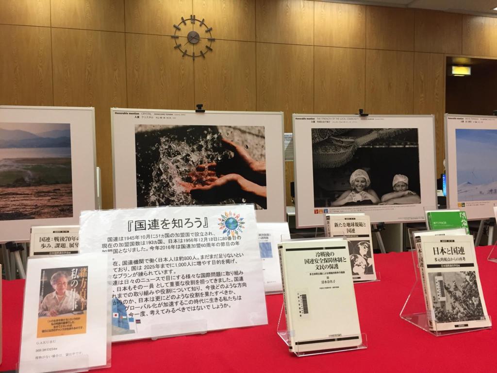 f:id:UNIC_Tokyo:20161027162722p:plain