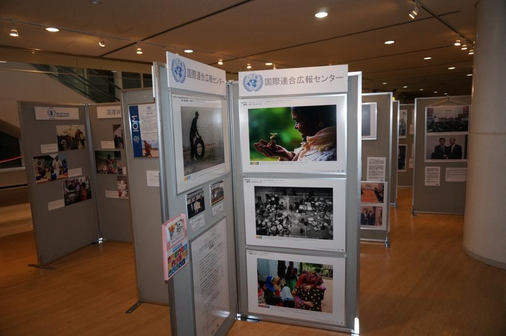 f:id:UNIC_Tokyo:20161212175257j:plain