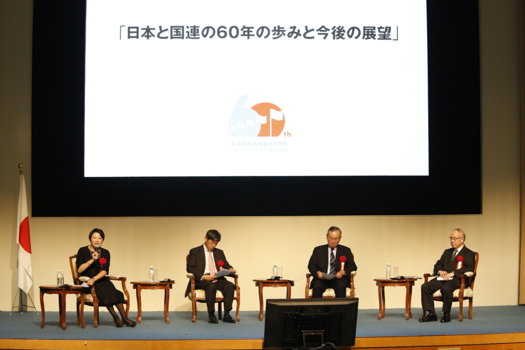f:id:UNIC_Tokyo:20161219153935j:plain