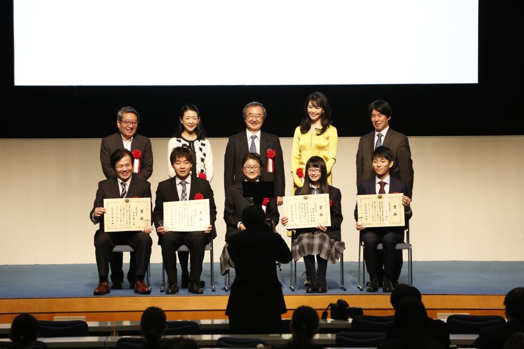 f:id:UNIC_Tokyo:20161219184559j:plain